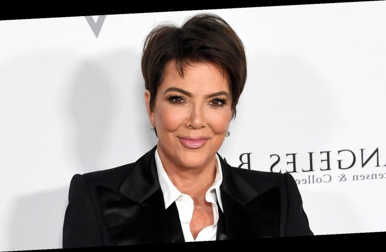 Kris Jenner Is The Only Person In The Country To Own This Car