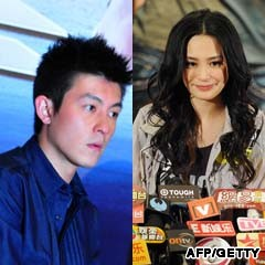 Asian celebrities scandal